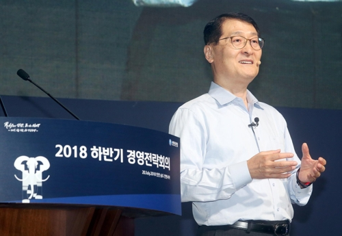 """위성호 신한은행장 """"실적 박빙승부…영업력 1등 놓쳐선 안돼"""""""