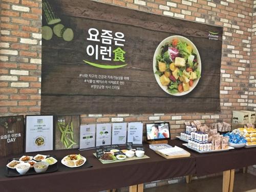 풀무원푸드앤컬처, 균형 잡힌 '211 식사법' 캠페인