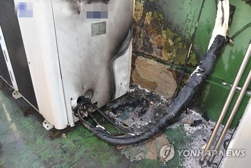 대구서 병원 에어컨 실외기 불…환자 등 40여명 대피