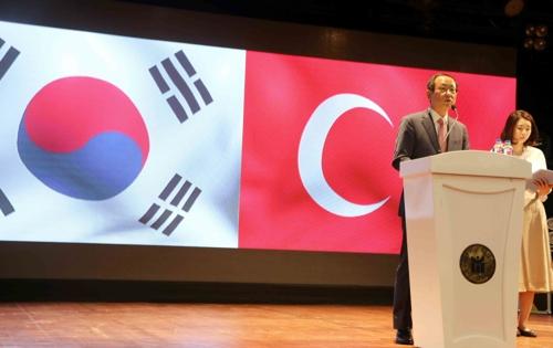 """""""문화는 한·터키 관계발전의 자극제"""""""