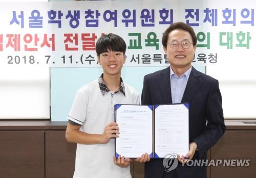 서울 중·고교생들, 평양방문·평화선언 추진…北 접촉신청
