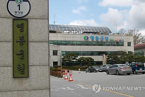 [충북소식] 영동군, 노인일자리 사업 단축 운영