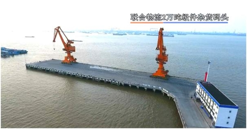 항만물류 인터지스 중국에 2만t급 벌크선 부두 준공