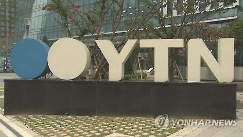 YTN 사장 후보 2명으로 압축…27일 이사회서 선임
