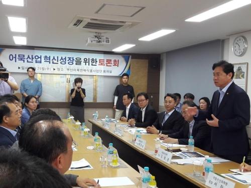 어묵업체 대표들과 만난 김영춘 해양수산부 장관