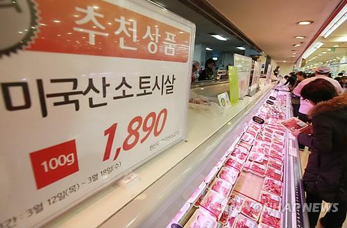 미국산 쇠고기 살피는 시민