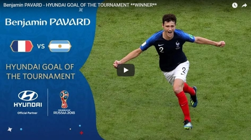 프랑스 파바르, 러시아 월드컵 '최고의 골' 선정