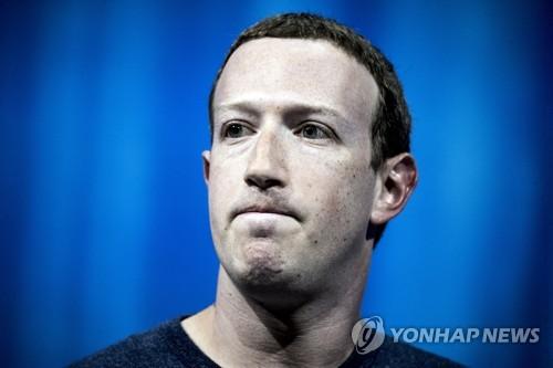 페이스북, 성장우려에 주가 24% 폭락…시총 1천500억달러 증발(종합)