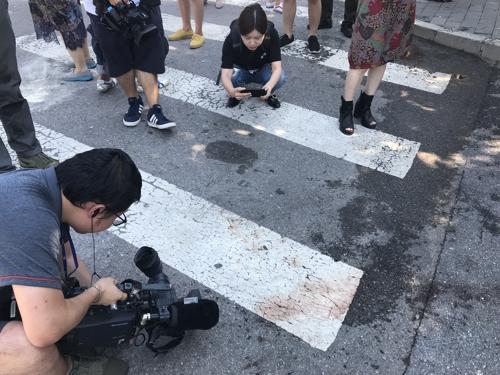 주중미국대사관 인근 폭발 사고 현장