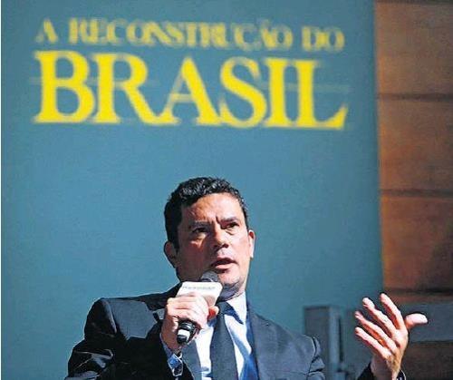 브라질 모루 연방판사 정직한 리더십 필요…부패수사 계속돼야
