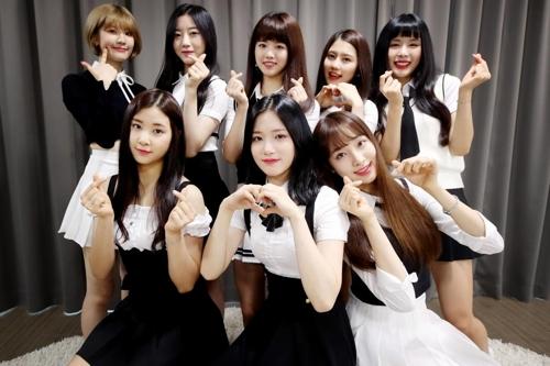 신인 걸그룹 네이처