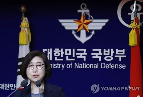 기무사 개혁청사진 내달2일 나와…국방부 보안·방첩본부 유력