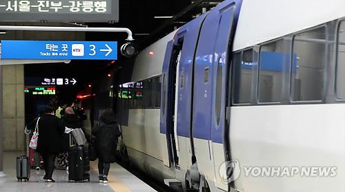 9월 1일부터 서울역∼인천공항 간 KTX 노선 폐지한다