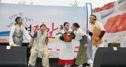 논산 강경젓갈축제 전국창작마당극경연 참가 5개 단체 선정