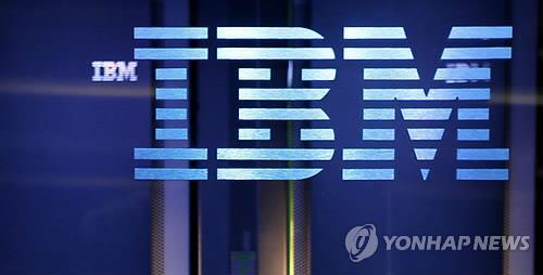美법원, 그루폰에 IBM 특허 침해 혐의로 8천300만弗 배상 평결