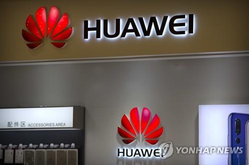 캐나다, 중국 통신장비업체 화웨이 '안보위협' 우방과 공동 대처