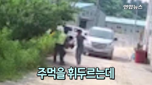 """[영상] """"유학생을 불법체류자로 오인해 폭행""""…외국인 노동자의 눈물"""