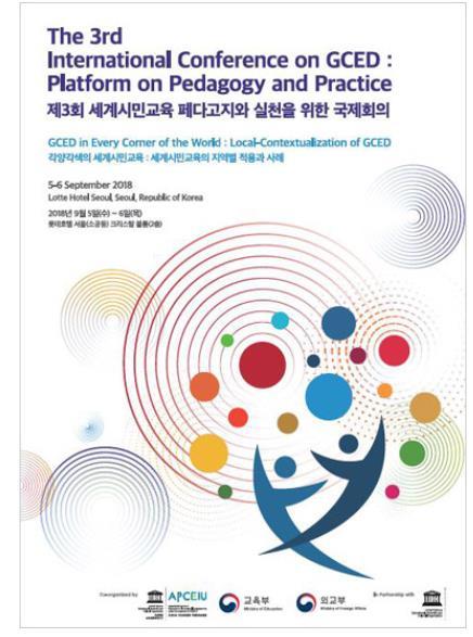유네스코 아태교육원 내달 세계시민교육 국제회의 개최