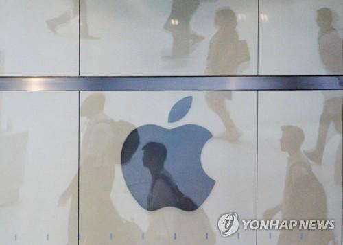 애플 꿈의 시총 1조달러 첫 돌파…美 상장회사 최초(종합2보)