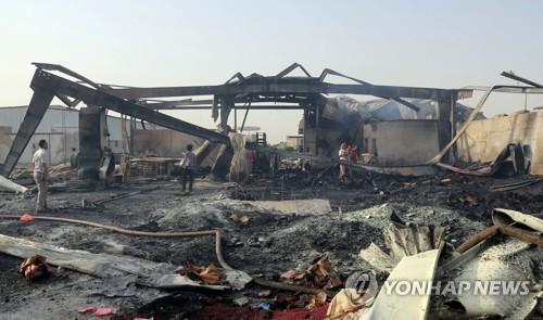 예멘 호데이다항 반군지역 공습으로 최소 20명 사망