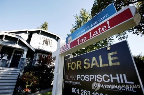 캐나다 최고가 주택시장 밴쿠버 7월 거래 18년래 최저