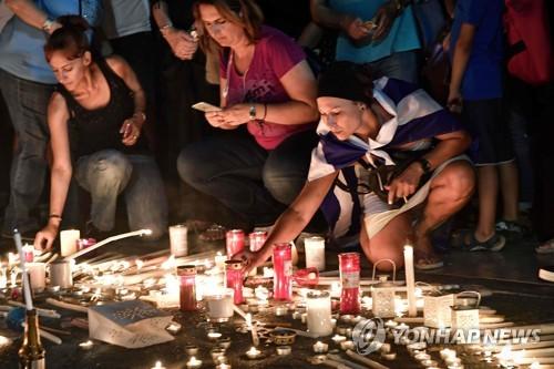 91명 숨진 그리스 산불에 소방·경찰 등 책임자 줄사퇴(종합)