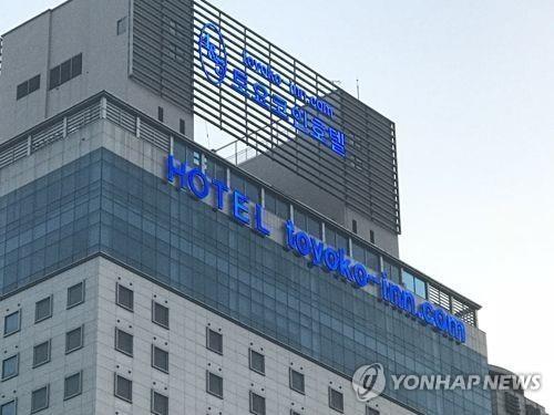 일본 비즈니스호텔 체인 토요코인 창원 진출