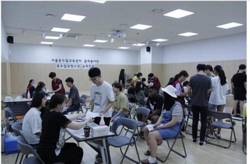 서울온드림교육센터, 중도입국청소년 60명 무료 건강검진