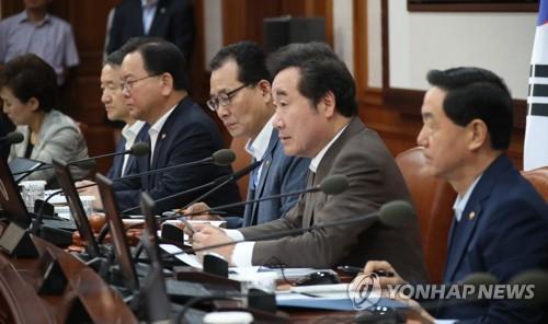 정부, 전두환 정권 제정한 국난극복기장령 폐지