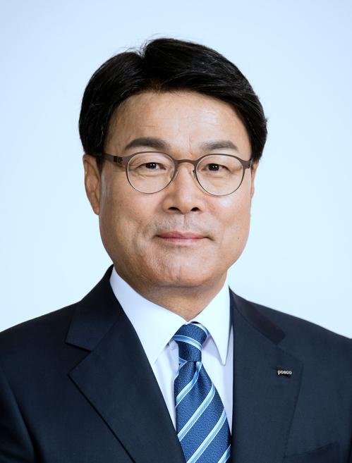 포스코 최정우號 '3실(實) 개혁 경영' 속도 낸다