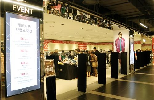 '명품 잘 나가네'…신세계百, 상반기 명품 매출 17%↑