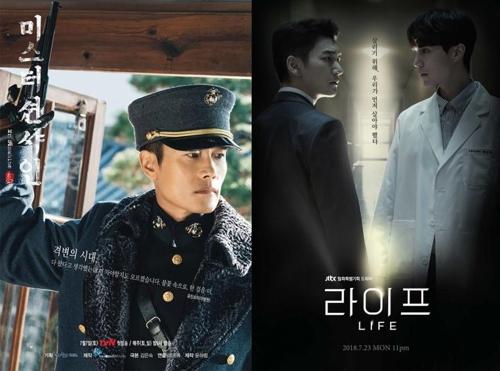 [tvN과 JTBC 제공]