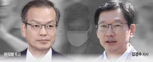 김경수 오늘 특검에 재소환…꽃길이냐 가시밭이냐 판가름