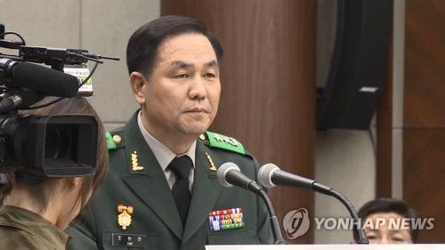 조현천 전 국군기무사령부 사령관 [연합뉴스 자료사진]