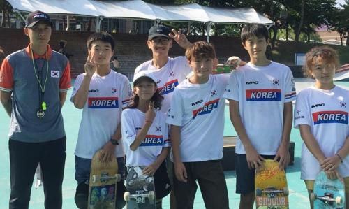 첫 스케이트보드 대표팀