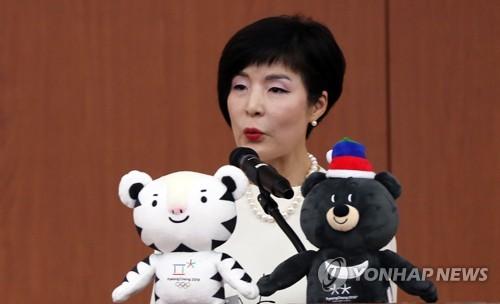 인사말하는 박은하 공공외교대사