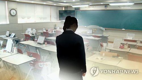 여고 성추행 사건(합성사진) [연합뉴스TV 제공]
