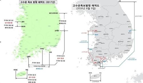 2017년과 올해 고수온특보 발령 해역 비교