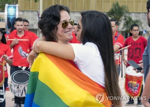 코스타리카 동성결혼 합법화 지지하는 시위자들 [AFP=연합뉴스 자료사진]