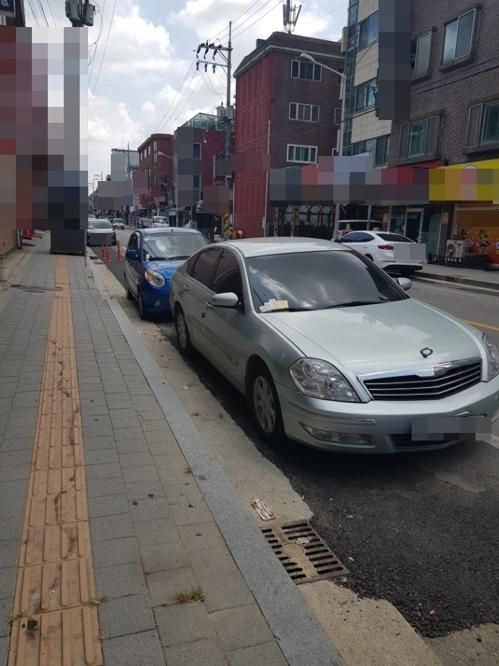 범행에 이용한 차량