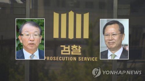 양승태 전 대법원장과 박병대 전 법원행정처장 [연합뉴스 자료사진]
