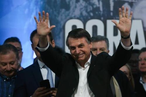 브라질의 트럼프 대선 후보에 시장 반응은 냉랭