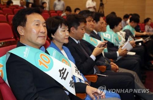 정견발표회 참석한 손학규 후보