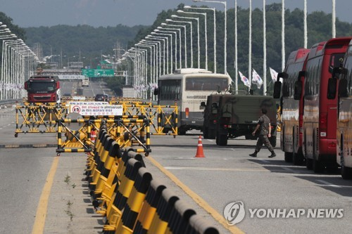 통일대교 [연합뉴스 자료사진]
