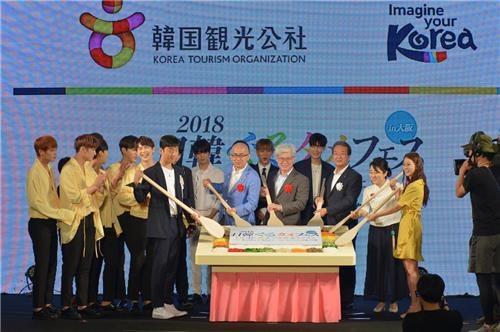 일본 오사카서 열린 한국관광 체험행사에 2만명 다녀가