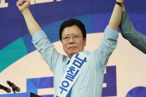 남칠우 신임 민주당 대구시당위원장 [민주당 제공=연합뉴스]