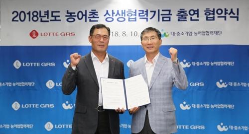 남익우 롯데GRS 대표(사진 오른쪽)와 김형호 협력재단 사무총장