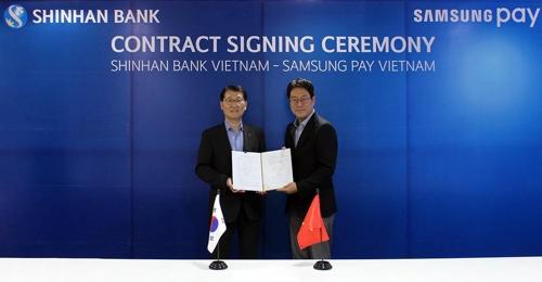 신한은행, 삼성페이와 베트남서 선불카드 출시