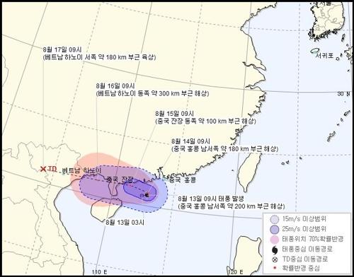 제16호 태풍 '버빙카'의 발생화 예상 진로