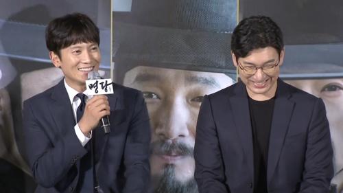 """[영상] '명당' 지성 """"조승우, 팬이라 함께 작업하고 싶었다"""""""